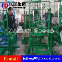 Buy cheap Small automatic water borehole drilling machine with high quality for sale product