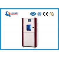 Baking Finish Material Xenon Test Equipment / Vertical Xenon Weatherometer