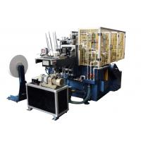Buy cheap SCM-120 120pcs/min High Speed Disposable Cup Making Machine With Automatic Lubricating from wholesalers