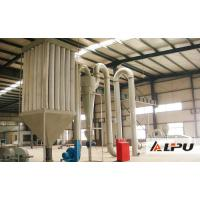 Buy cheap Automatic Airflow Drying Equipment For Drying Wood Powder product