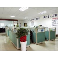 Shenzhen PipeDream Technology Co., Ltd.