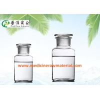 Buy cheap CAS 4484-72-4 Dodecyltrichlorosilane Transparent Liquid For Coatings / Silicone Polymers product