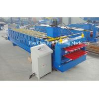 China  Color Steel Plate Double Layer Roof Panel Roll Forming Machine 1200 / 1250mm Width  for sale
