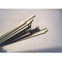 Buy cheap Unground Sintered Tungsten Carbide Bar 3mm To 40mm >=91.5 Hardness Heat Resistant product