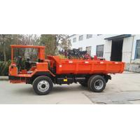 China V Low Profile Dump Trucks , Air Brake Rock Mining Equipment Rear Axle Mode on sale