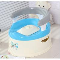 Buy cheap Plastic training baby toilet with handle product