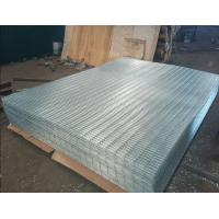Buy cheap hot dipped galvanized Anti Climb fencing product