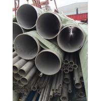 Buy cheap SAF 2507 UNS S32750 Stainless Steel Seamless Tube Duplex Steel Tube DIN1.4410 product