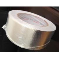 China Air Condition Aluminium Foil Tape Offer Printing Bright Silver wholesale