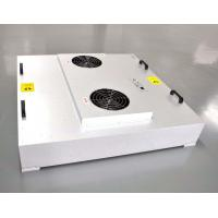 Buy cheap Portatble FFU installed on the top of clean room from wholesalers