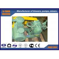 Buy cheap Explosion - proof Roots type Biogas Blower , natural gas blower product