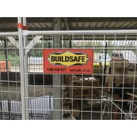 As4687 Approved 2100mm X 2400mm Temporary steel fence Panels