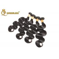 China Indian Remy Hair Virgin Human Hair Extensions , No Smell Body Wavy Hair on sale