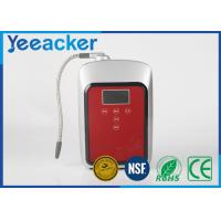 Buy cheap LCD Display Hydrogen Water Generator Alkaline Water Ionizer With Ph Range 5 - 10 product