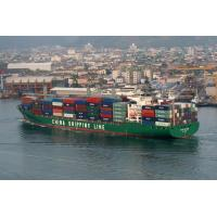 Buy cheap Container Ocean Shipping Ex Shanghai to SPAIN, FRANCE, ITALY, TURKEY product