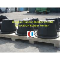 Inflatable Super Cone Rubber Fender , Protection Marine Dock Bumpers