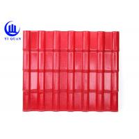 Buy cheap Great Productive Capacity Color ASA Coated Corrugated Synthetic Resin Roof Tile product