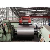 China BS DIN GB DC01EK Annealed Cold Rolled Steel Coil 600mm - 2000mm Width wholesale