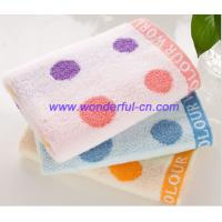 Buy cheap Good quality luxury embroidered cotton custom hand towels product