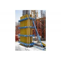 Buy cheap H20 Timber Beam Formwork for Rectangle , Square Concrete Column Formwork product