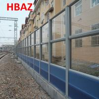 China glass sound barrier/glass noise barrier on sale
