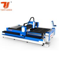 Buy cheap Aluminum Pipes And Sheets 3D Laser Cutting Machine With 8mm Steel Structure product