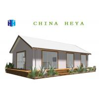 Buy cheap Earthquake Proof Prefab Contemporary Homes Kits , Prefabricated Eco Houses Reusable product