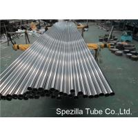 Buy cheap TP304L Bright Annealed precision steel tube ASTM A270 OD / ID 320 Grit Polish product