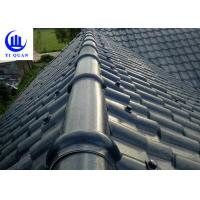 Buy cheap Decorative Plastic Sheets Long Span Color Coated Corrugated Roofing Sheet product