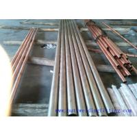 Buy cheap Stainless Stee ERW TP316L 304 Welded Round Stainless Steel Tube Polished Hot Rolled SGS product