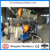 Buy cheap Long service life less maintenance run smoothly mobile feed pellet mill with CE approved product