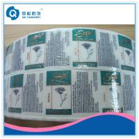 Buy cheap Copper Stamping Foil Plastic Transparent Label , Self Adhesive Plastic Label For Cosmetic product