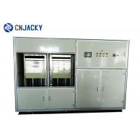 Buy cheap Identity Card / Plastic Card Making Machine , Auto Transfer Laminator For PVC Card product