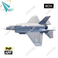 Quality F-35 8CH Electric large EPS foam rc model airplane EDF jet for sale