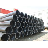 Buy cheap Round Carbon Steel Tube For Construction , Q235A / B / C / D / R LSAW Welded Pipe product