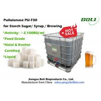 Buy cheap 2100 BU / ml Pullulanase Enzyme from wholesalers