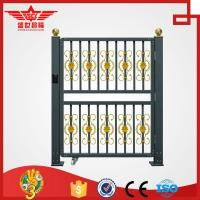Buy cheap IC card intelligent parking lot management system voice prompt accordion door L1535 product