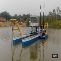 Buy cheap 800m3/H River Cleaning Cutter Suction Dredger Depth 20m product