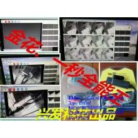 Buy cheap XF Screen - Splitters To Work With Backside Cameras To See The Marked Playing Cards product