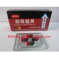 China 250mg OTO CHAO JI MENG NAN Male Enhancement Capsule , One Pill Works For 72 Hours wholesale