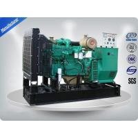 China Three Phase Open Diesel Genset 25 Kva With Mechanical Speed Govorner, Air Filter, Air Cleaner wholesale