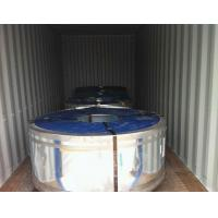 Buy cheap 201 202 304 304L 309S 310 409 Stainless Steel Strip product