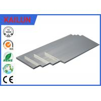 Buy cheap 40mm Silver Oxidation Aluminium Flat Bar , 6063 Anodized Aluminum Extrusion Solid Bar Profiles product