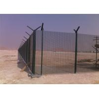Buy cheap 358 Clearview Security Wire Fencing Panels 2000mm x 2515mm  4.00mm x 76x12.7mm High Density Mesh from wholesalers
