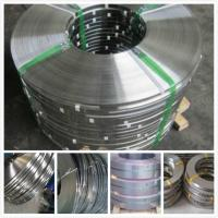 China 2B surface  finish high quality 201 stainless steel coil for tableware on sale