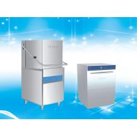 Buy cheap High Efficiency Industrial Dishwashing Machine / Commercial Glassware Dishwasher product