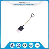 Buy cheap Wooden Handle Steel Spade Shovel S512 , Hole Digging Spade Flat Nose Multi Colors from wholesalers