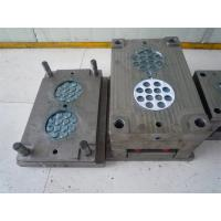 Buy cheap Plastic injection mold for LED light cap parts product