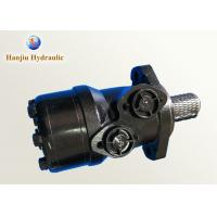 Buy cheap High Performance Orbit Hydraulic Motor BMR 200 Replace Bosch Rexroth MGR GMR product