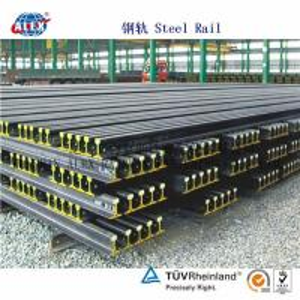 Buy cheap Chinese standard crane rail QU 80 product